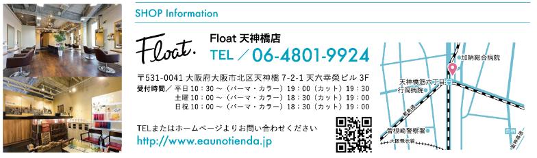 SnapCrab_NoName_2020-9-13_17-27-7_No-00