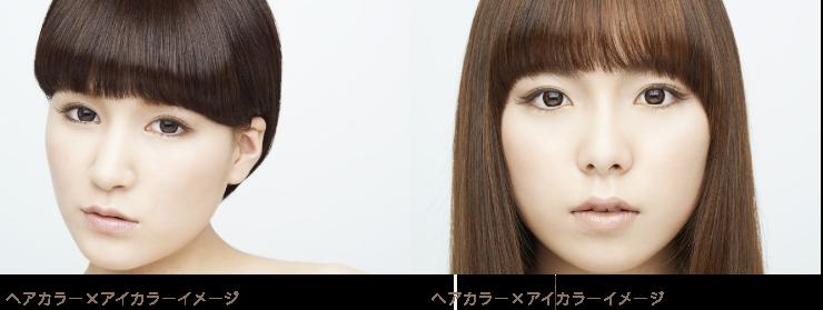 ph_hair_eye02